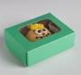 Коробка 100*80*35 подарочная Зеленый