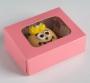 Коробка 100*80*35 подарочная Розовый