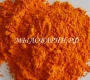 Пигмент перламутр (мика) Оранж 5 гр.