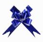 Бант бабочка глянец Синий (5 шт.)