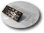 Пластиковая форма Большая шоколадка МИ