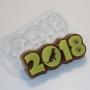 Пластиковая форма 2018 Собака ФМ