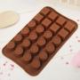 Набор силиконовая форма Коробка конфет ПС