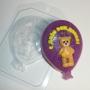 Пластиковая форма С Днем Рождения/Шарик с мишкой ФМ