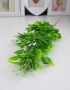 Зелень искусственная Ветка зелени Алейна