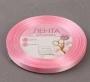 Лента атласная, 6мм, 23±1м, №124, цвет Розовый